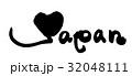 筆文字 Japan.n 32048111