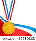 アワード ご褒美 徽章のイラスト 32050883