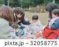公園 ピクニック ママ友の写真 32058775