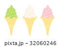 ソフトクリーム アイスクリーム アイスのイラスト 32060246