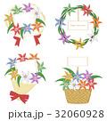 ユリ 花束 カード 32060928