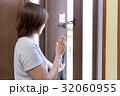 玄関ドア 32060955