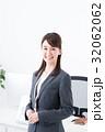 ビジネスウーマン  32062062