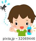 蚊 スプレー 対策のイラスト 32069446