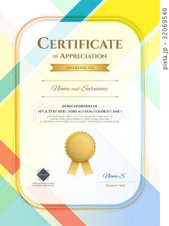 Portrait modern certificate appreciation templateのイラスト素材 [32069540] - PIXTA