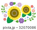 ヒマワリ 小花 花のイラスト 32070086