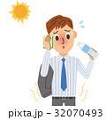 熱中症 ベクター 暑いのイラスト 32070493