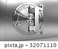 保管庫 扉 ロックのイラスト 32071110