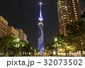 夜景 福岡タワー イルミネーションの写真 32073502