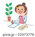 庶務 OL 電話応対のイラスト 32073776