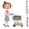 庶務 OL 備品管理のイラスト 32073778