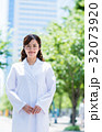 医師 医者 新緑の写真 32073920