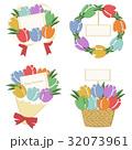 チューリップ 花束 カード 32073961