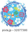ハイビスカス ポスター 夏のイラスト 32077380