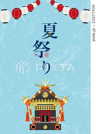祭り 背景素材(はがきサイズ) 32077430