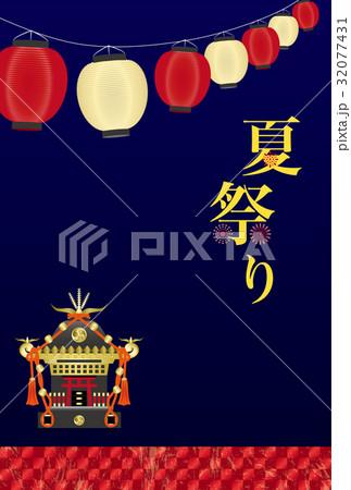 祭り 背景素材(はがきサイズ) 32077431