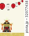 祭り 背景素材(はがきサイズ) 32077438