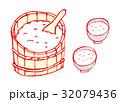 ご飯 茶碗 白米のイラスト 32079436