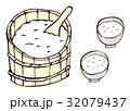 ご飯 茶碗 白米のイラスト 32079437