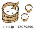 ご飯 茶碗 白米のイラスト 32079890