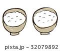 茶碗 水彩画 ご飯のイラスト 32079892