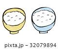 茶碗 水彩画 ご飯のイラスト 32079894