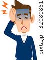 病気 男性 頭痛 上半身 32080861