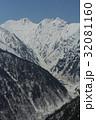 雪山 冬山 残雪の写真 32081160