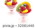 フルーツパフェ 32081440
