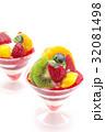 フルーツパフェ 32081498
