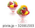 フルーツパフェ 32081503