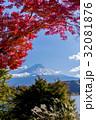 富士山 紅葉 秋の写真 32081876