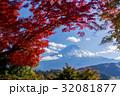 富士山 紅葉 秋の写真 32081877
