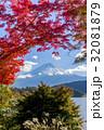 富士山 紅葉シーズン 32081879