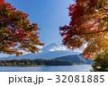 富士山 紅葉 河口湖の写真 32081885