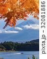 富士山 紅葉シーズン 32081886