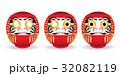 Japan にほん ジャパンのイラスト 32082119
