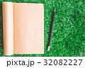 草 グリーン 緑色の写真 32082227