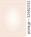 米粒枠_背景素材 32082332