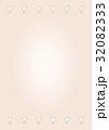 米粒枠_背景素材 32082333