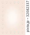 米粒枠_背景素材 32082337
