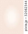 米粒枠_背景素材 32082344