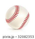 ベースボール 白球 野球のイラスト 32082353