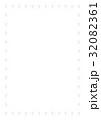 米粒枠_背景素材 32082361
