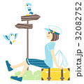 一人旅 夏 女性のイラスト 32082752