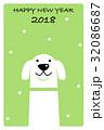 年賀状2018 いぬと雪 32086687