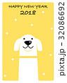 年賀状2018 いぬと雪 32086692