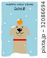 年賀状2018 いぬと雪 32086694