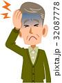 病気 男性 老人 高齢者 頭痛 上半身 32087778
