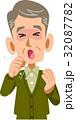 咳 風邪 男性のイラスト 32087782